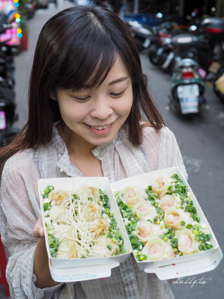 56巷口湯包│板橋裕民街56巷口爆汁湯包真的比鼎泰豐好吃?整顆蝦仁霸氣入餡,價格、菜單