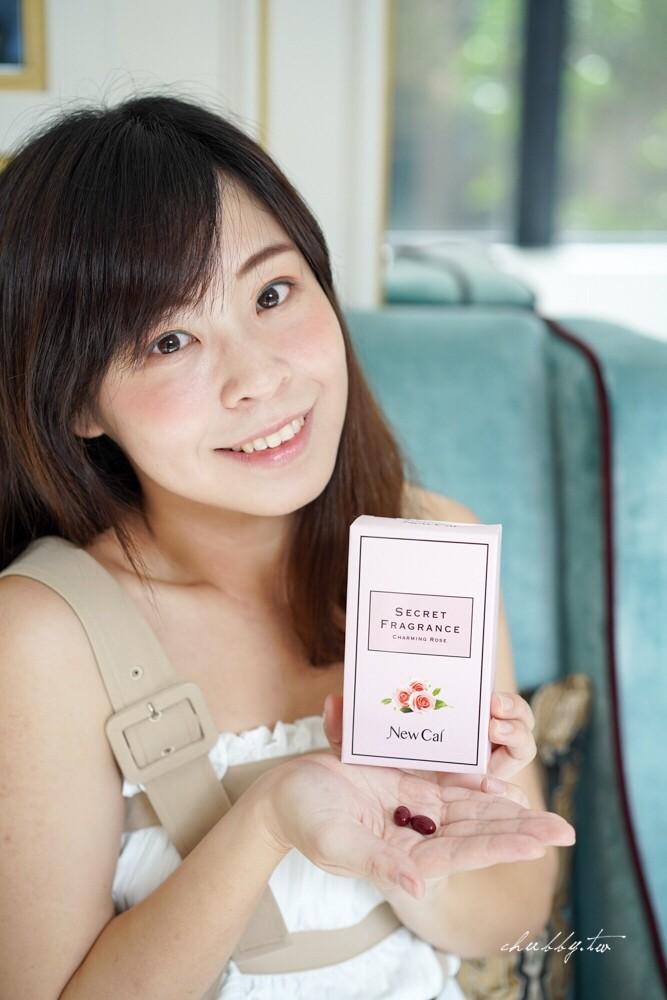 NewCal私密香軟膠囊,婦產科醫師都推薦的口服私密保養!幫助改善分泌物、標榜七日消除異味!
