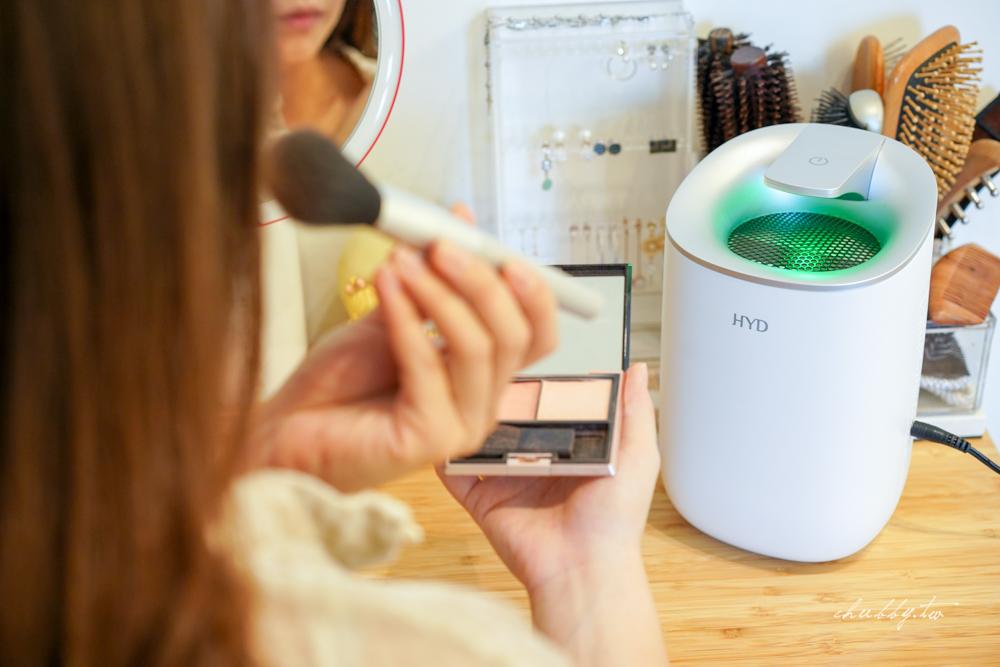 HYD小綠光電子式除濕機|美型優雅的桌上型小巧除濕機,上班族、租屋族必備的居家好物