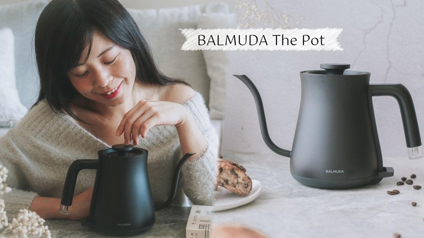 BALMUDA The Pot 絕美手沖壺:手沖咖啡初心者的最佳入門選擇!絕對完美注水感,注水水柱穩定,俐落斷水也乾淨!