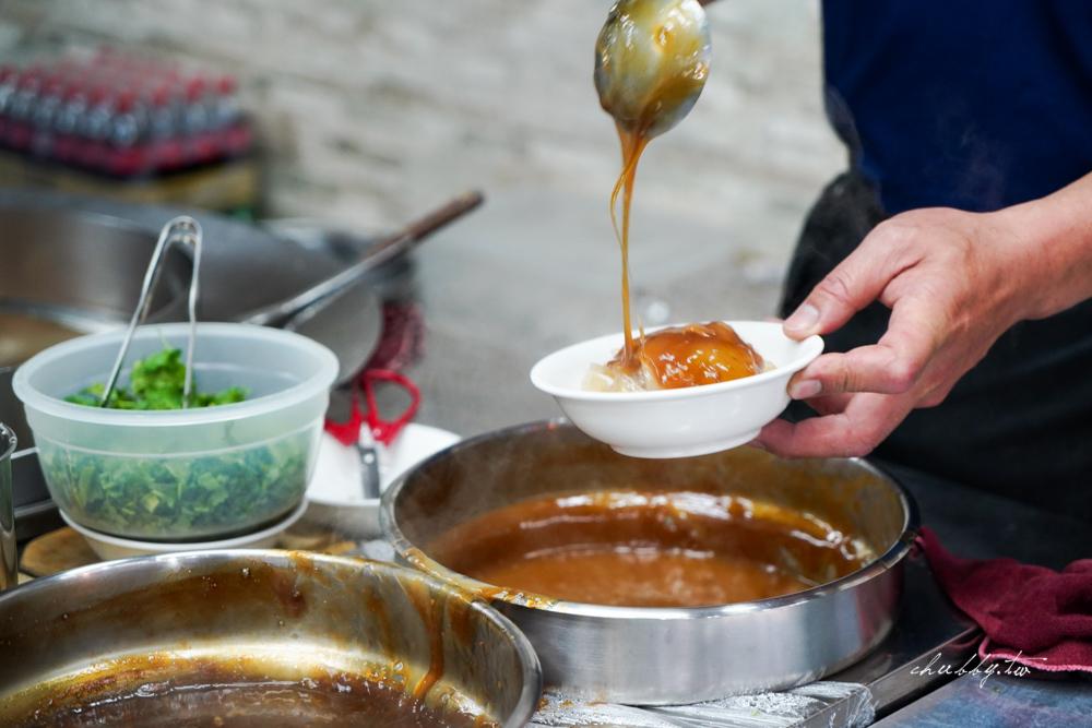 板橋林員大粒肉圓l板橋40年老字號肉圓店,先蒸煮、後油炸!一顆肉圓裡藏了鳥蛋、竹筍、香菇,重點是肉塊超大又鮮甜,醃漬入味的整塊瘦肉咬勁十足不鬆散