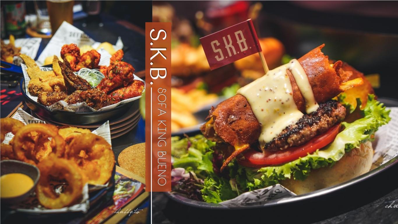 《SKB Burger》新美式漢堡專賣店,起司捲餅整根放、超豪邁爆汁招牌漢堡,明星私房愛店
