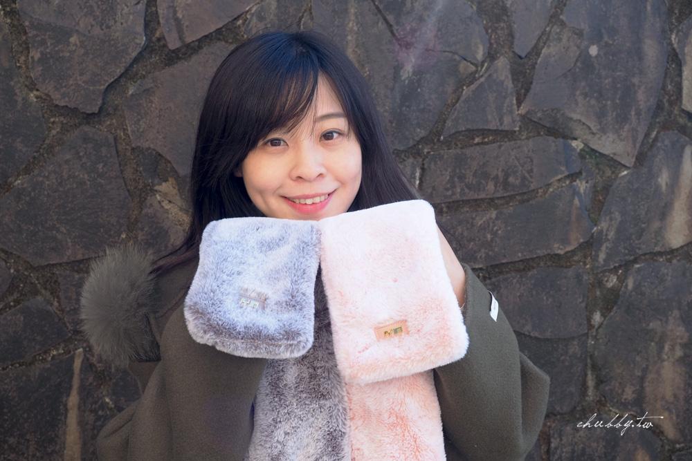 可夢科技比心圍巾開箱│保暖好脖子等於保暖全身!會發熱的超萌圍巾