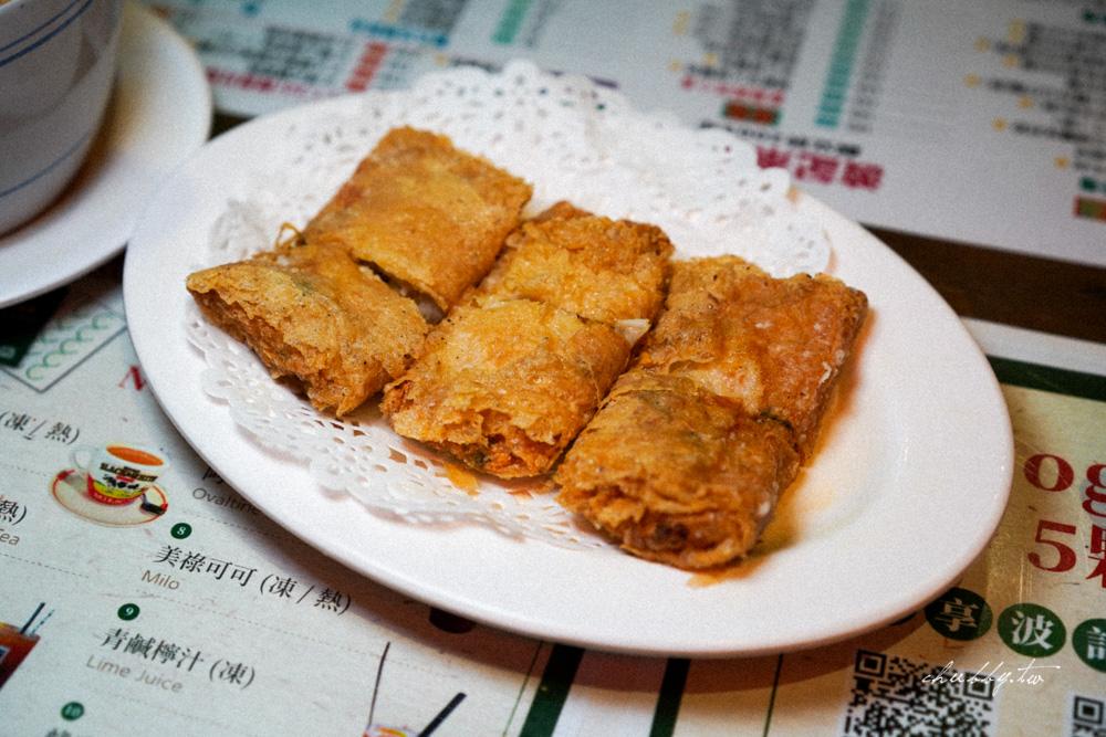 波記茶餐廳,香港人開的正宗港式茶餐廳!道地皮蛋瘦肉粥和公仔麵好好味~