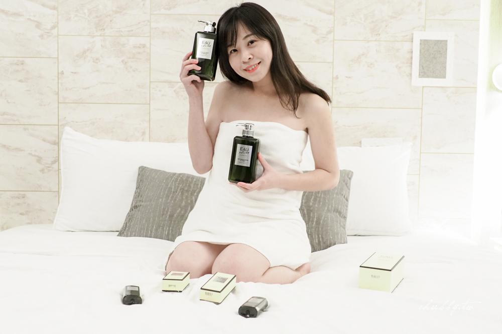 EAU salon 耀沙龍歐盟認證低敏香氛沐浴露│經典英國梨與小蒼蘭、蜂蜜杏桃花香氣,睡前來一個香氛美浴吧!