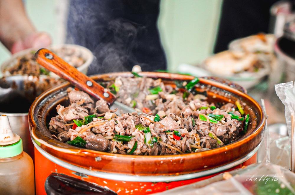 新莊羊肉榮│新莊美食推薦:新莊羊肉飯、輔大美食推薦、新莊羊肉榮菜單
