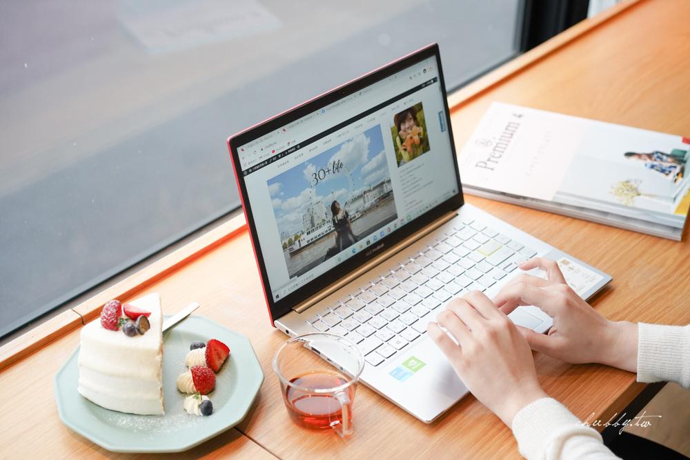 女生視角的ASUS Vivobook S433魔力紅開箱,大學生筆電這台就夠!