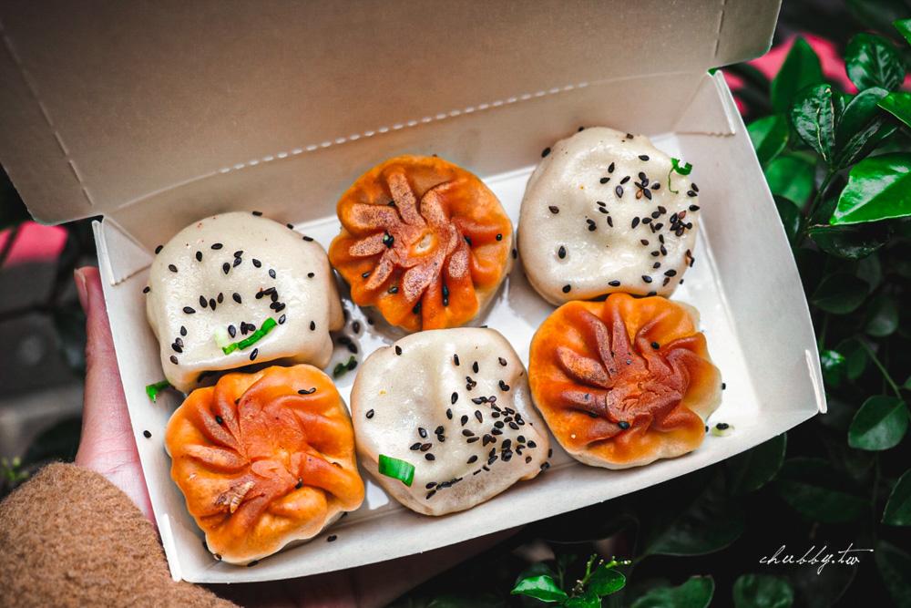 老上海生煎│捷運中山站美食推薦,脆皮底爆汁生煎包,一顆20圓值得吃嗎?