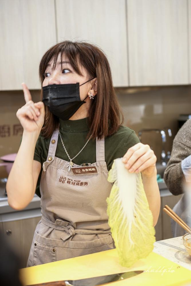 桂冠窩廚房:台北廚藝教室推薦,最完整的環境課程!親子廚房推薦|烹飪課程教室