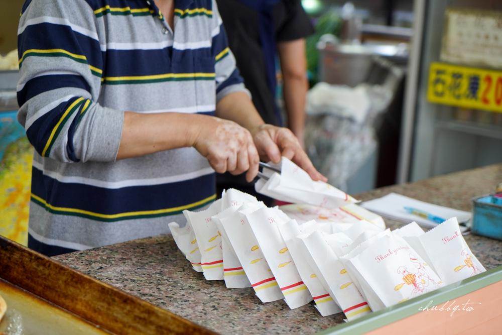 汐止美食│蔥之香蔥仔餅,出爐就秒殺!超人氣蔥仔餅美食在汐止,開業30多年,飄香三里、燙舌也要入口!