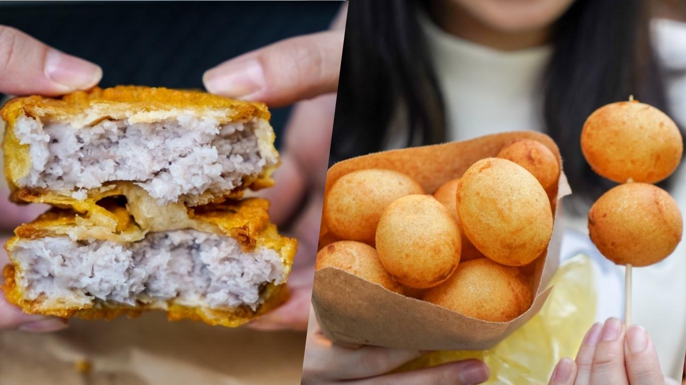 【新莊小吃】宏泰地瓜球:芋泥多到爆!隱藏在宏泰市場的地瓜球,地瓜球香Q鮮甜,內行人都知道要加點芋仔餅!