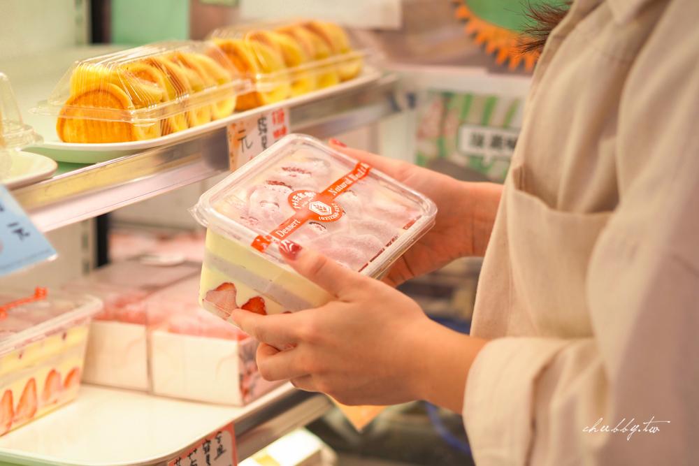 【土城麵包店推薦】1+1元氣麥方麵包店,鮮甜草莓+醇厚芋泥+滿滿卡士達的無敵組合,上架就秒殺的草莓寶盒,只剩兩週的草莓季前趕緊掃貨!
