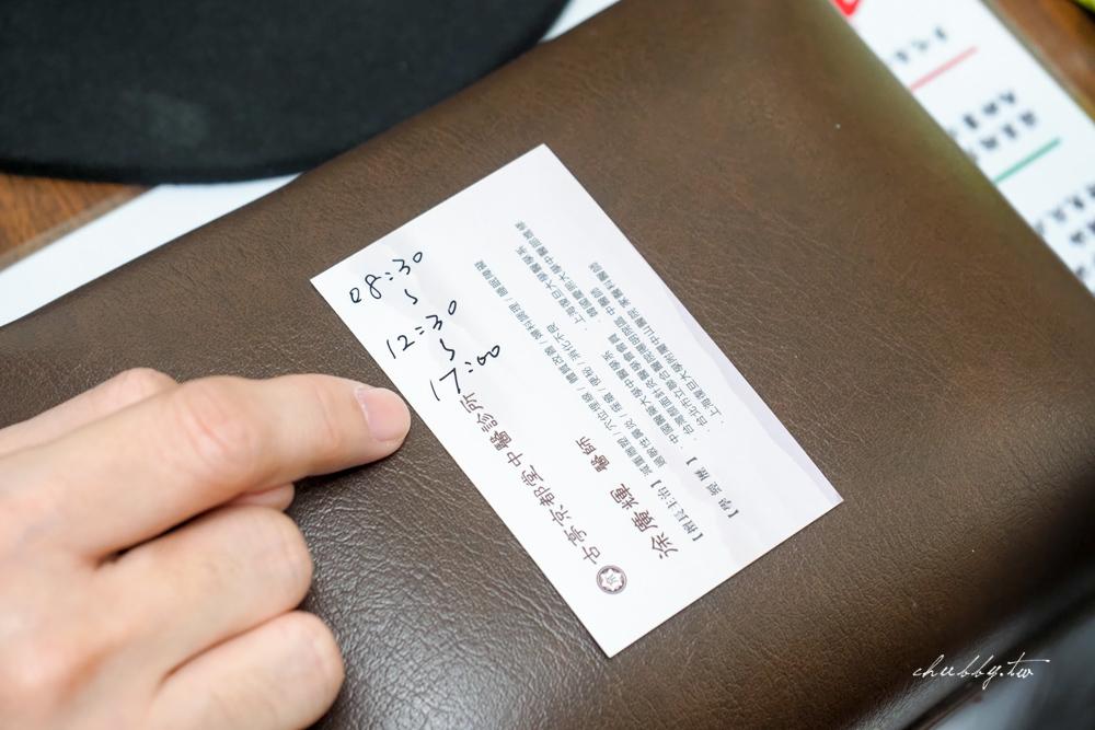 中醫減重推薦古亭京都堂|中藥減重原理是什麼?我的拍美照救星!