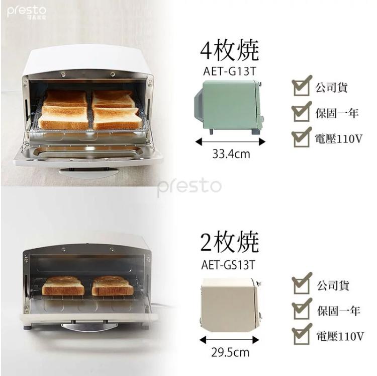 Sengoku Aladdin千石阿拉丁烤箱食譜分享:手揉牛奶麵包食譜,香蔥土司,風琴馬鈴薯,檸檬蘆筍烤鮭魚,免預熱!0.2秒瞬熱的神奇烤箱