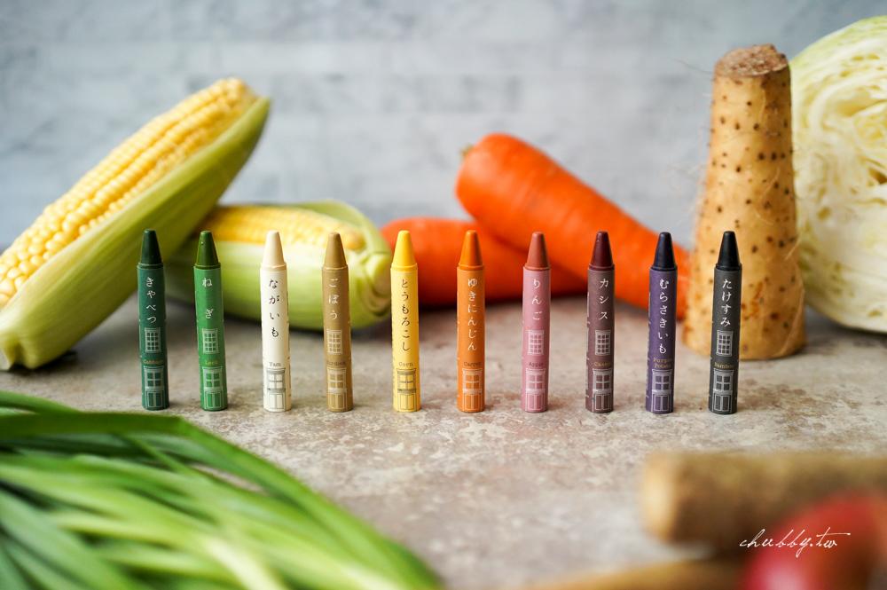 不怕誤食的蠟筆?蔬菜作成的mizuiro蔬菜蠟筆,安全又天然,最放心給小孩畫畫的學習蠟筆