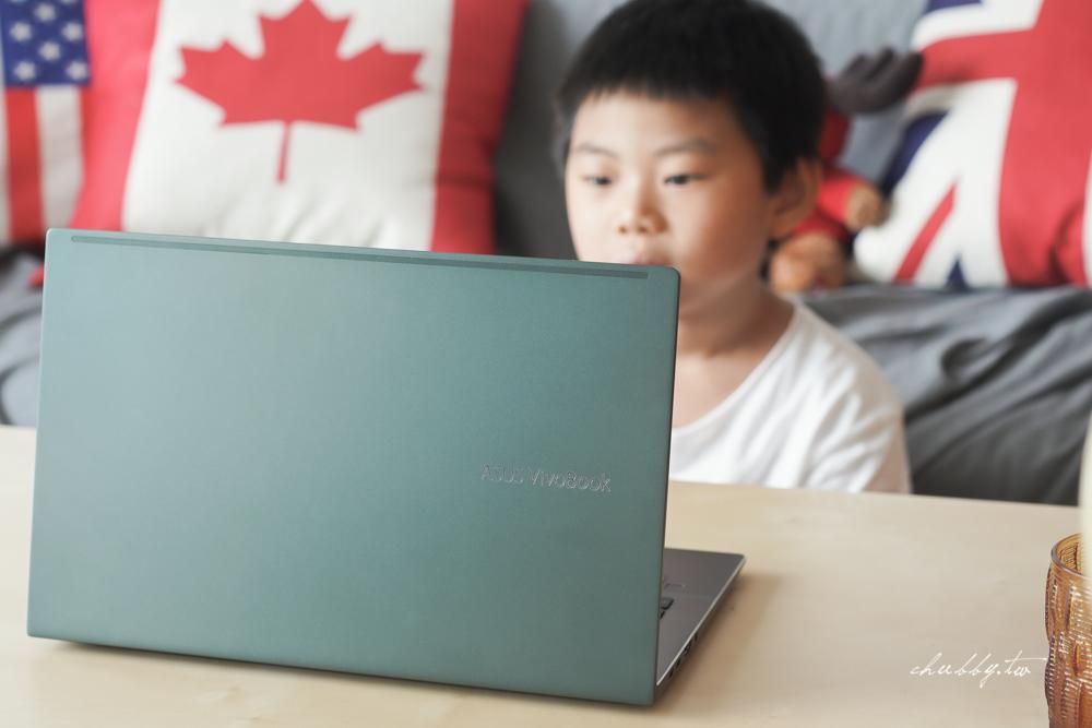 兒童筆電怎麼挑?有護眼認證的ASUS VivoBook S14使用心得