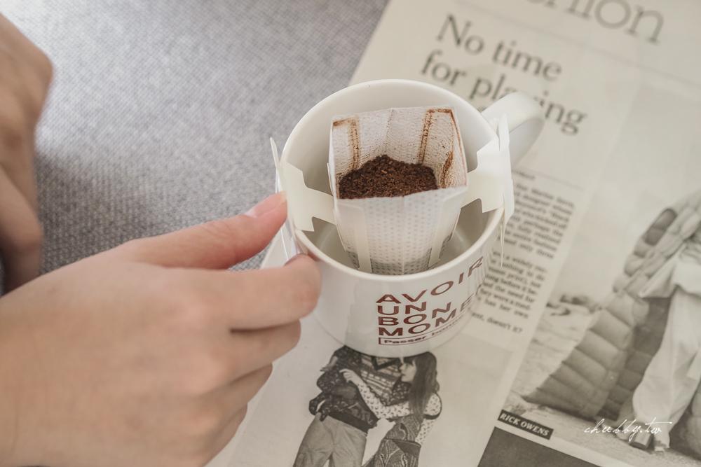 享SO有機綠茶咖啡:工藤孝文的綠茶咖啡保養法心得,減緩升醣速度,豐富兒茶素+綠原酸,168斷食、低醣飲食好幫手!