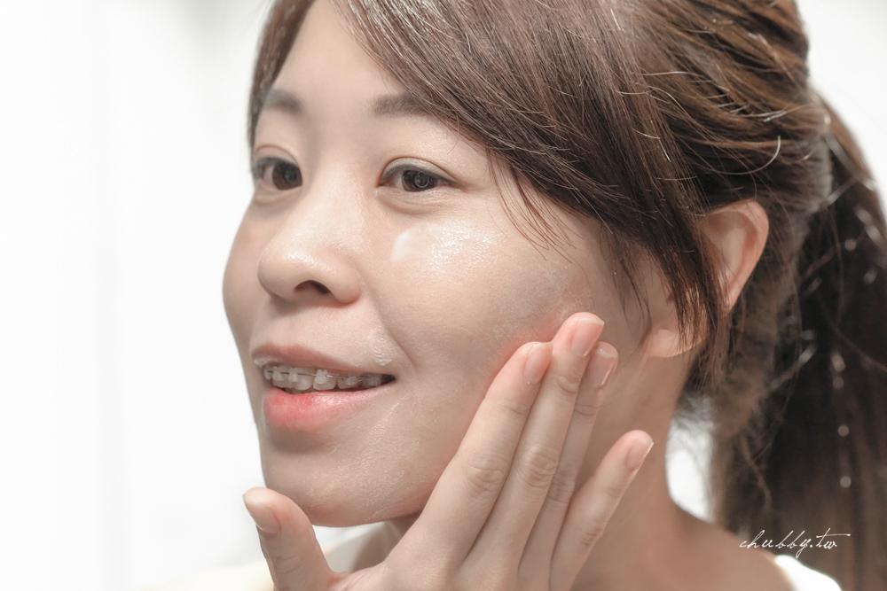 貴婦級淡斑乳霜【希思珮樂】理白霜實測:實測9成以上滿意度卻很少人知道?我的頑固痘疤有救了嗎?