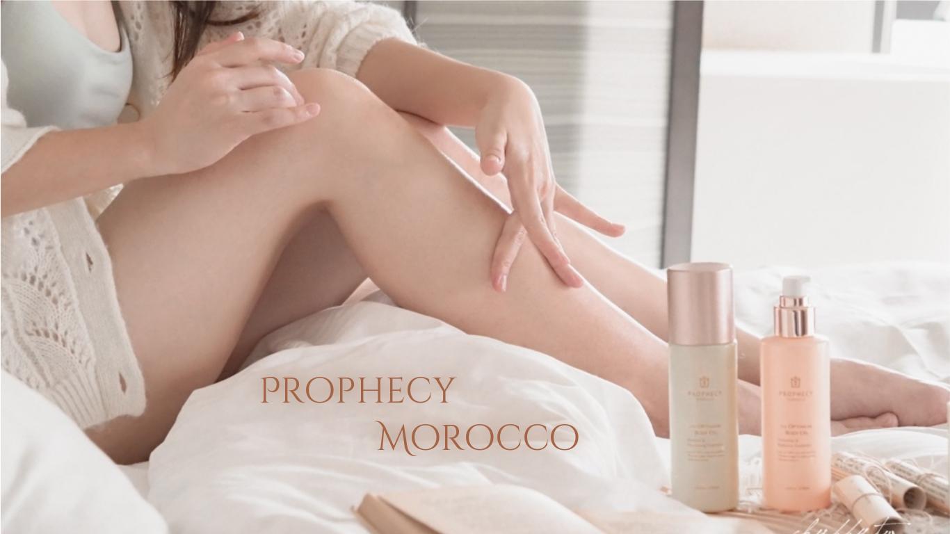 ProphecyMorocco鉑翡斯美體極萃油心得:原來用油養膚這麼好!大乾肌必收的身體按摩油