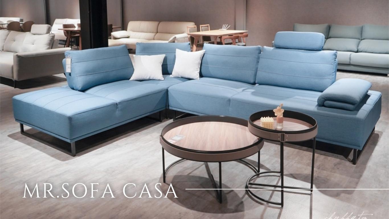 沙發先生家居桃園館:可客製化的沙發!質感與設計兼具、價格實惠的高CP值沙發