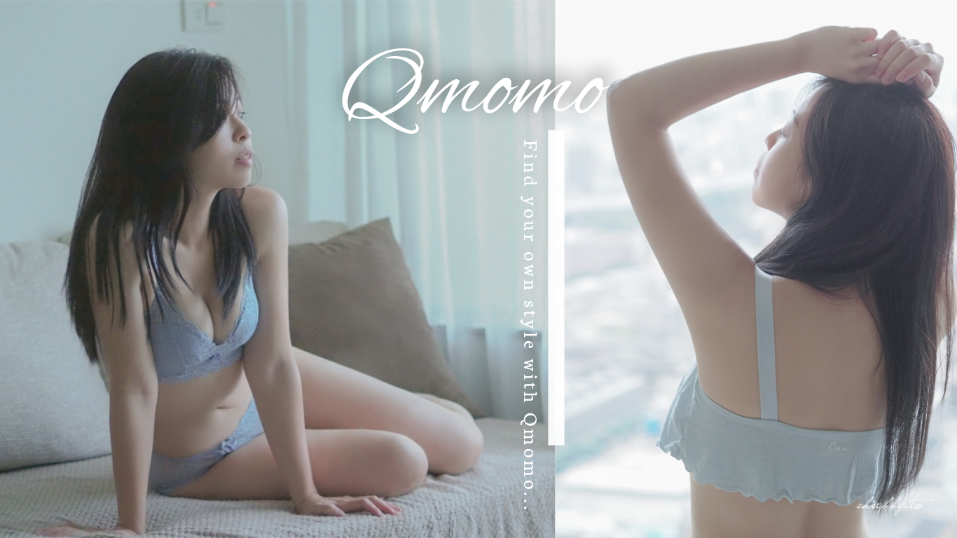 Qmomo內衣、晚安推推睡眠內衣實穿,預約門市試穿+美胸按摩保養課程體驗,原來我可以這麼 sexy…