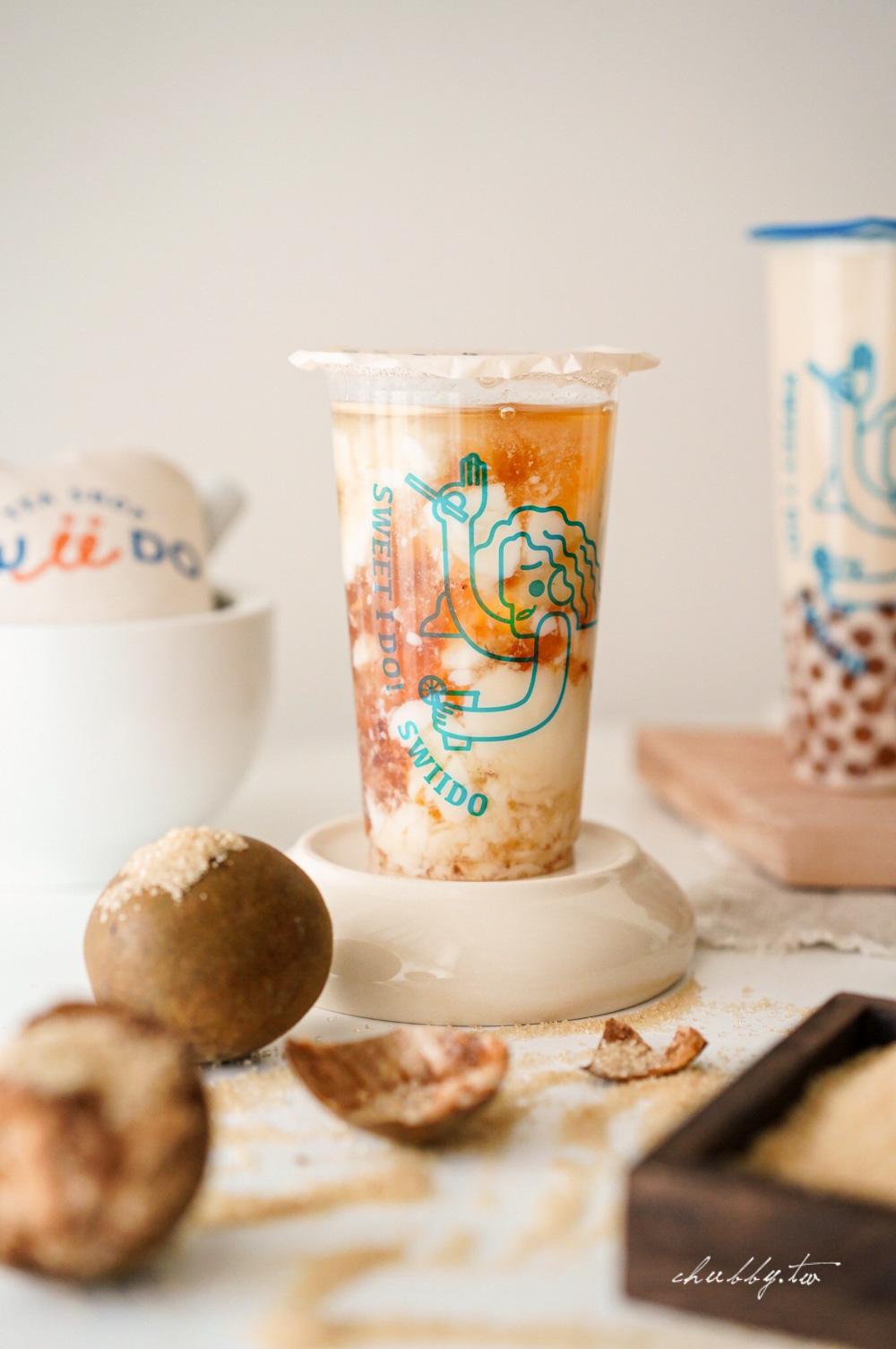 珍奶只有75大卡?添加黃金零卡糖的健康手搖飲「走糖 Swiido」兼顧甜味與健康,螞蟻人放心喝不怕升醣!