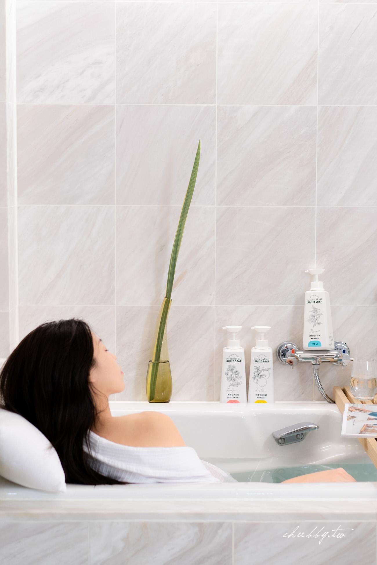 【純萃自然液態皂】好用嗎?洗出滑溜會呼吸的柔嫩肌,從沐浴就開始保養的秘密!