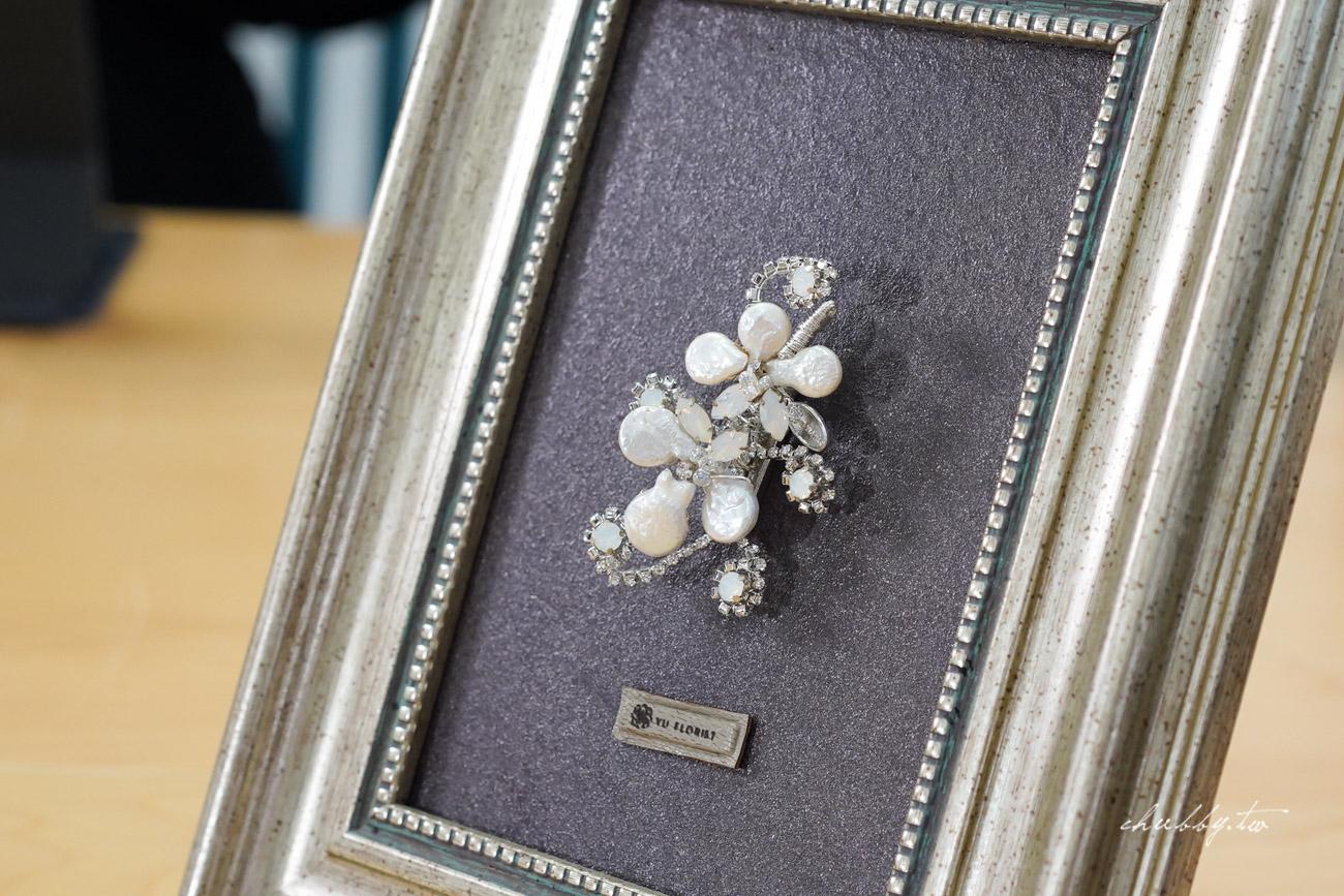 花寓YU Florist珠寶花藝手作課程│在家也能完成的手作珠寶,將珠寶藝術為花卉注入生命