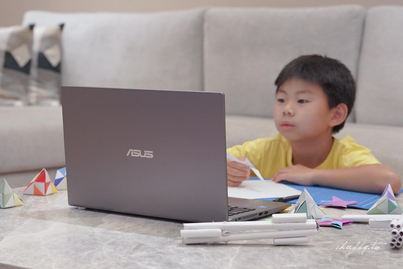 小孩用這台就足夠,壞掉也不心疼的 ASUS X515分享