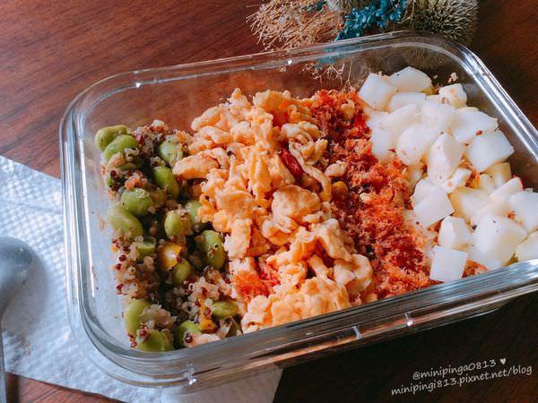【南極冰箱|便當分享】7月明星:輕采養生藜麥毛豆。我的手做便當分享,小資女輕鬆當小廚娘!