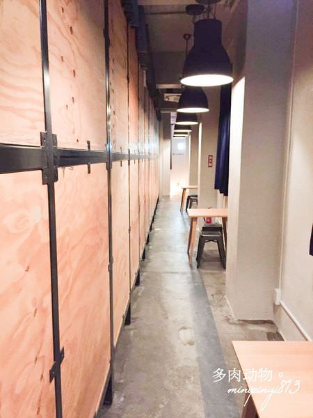 │二訪沖繩-住宿│ The Kitchen hostel AO 青年旅館-北歐風質感青旅 超推!