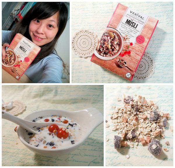 【小胖盈健康計畫】-食-Verival‧費里歐‧有機蔓越莓與櫻桃穀物麥片(無麩質Gluten-free)