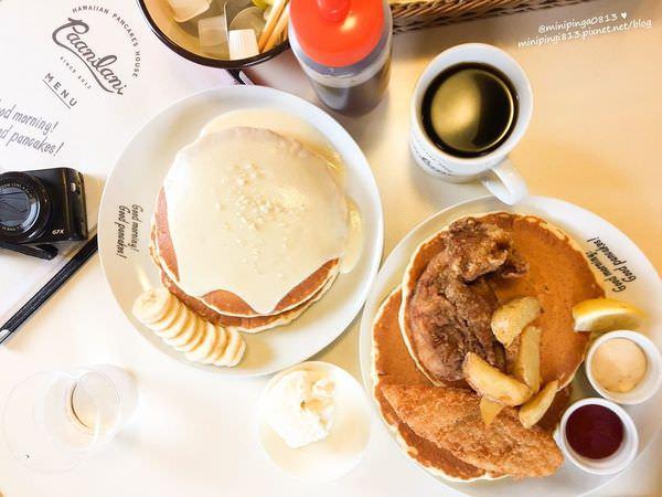 【沖繩】雨天的夏威夷鬆餅屋Hawaiian Pancakes House Paanilani/ハワイアンパンケーキハウス パニラニ