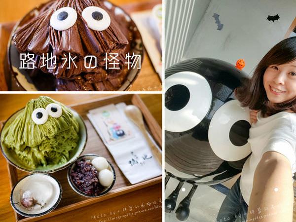 【美食│台中】路地氺の怪物-存中店-終於吃到你了~小黑點兒!!!