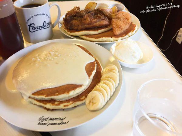 │沖繩│雨天的夏威夷鬆餅屋Hawaiian Pancakes House Paanilani│ハワイアンパンケーキハウス パニラニ
