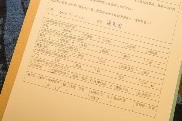【保養|中山站】沐浴在療癒花園裡~台北中山美甲-風采美甲美睫/手足保養