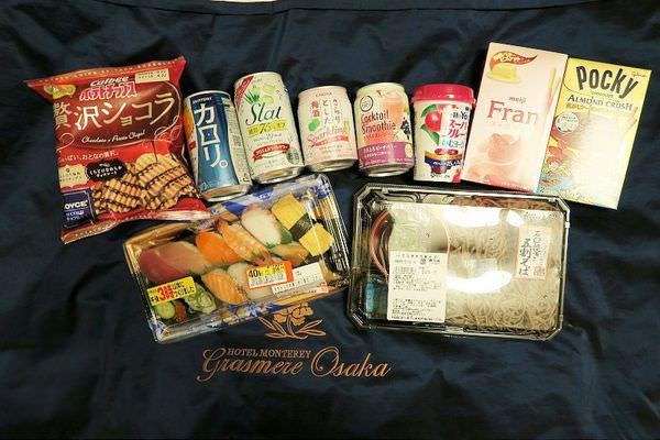 【Day2-日本關西自助行】天保山摩天輪、跟牛舌吻好害羞的利久牛舌、PABLO起士蛋糕