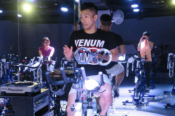 【台北松山 健身房】10月新開幕! MUZICYCLE 飛輪課程/拳擊有氧-和閨蜜一起汗水交融的日子 近南京復興站~