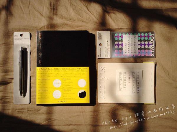 【生活小物】留住文字的溫度吧!Stalogy手帳-偷渡很日本文具風的指紋清潔滾輪