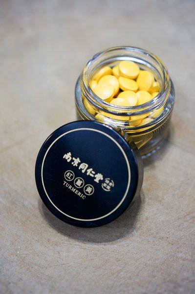 紅薑黃真的有效嗎?南京同仁堂Green Gold紅薑黃試用報告!