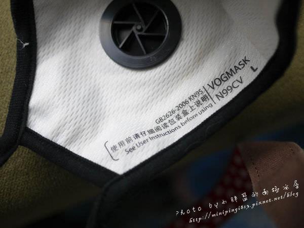 【生活小物】Vogmask-防霧霾/阻隔PM2.5口罩-究竟為什麼這麼貴?