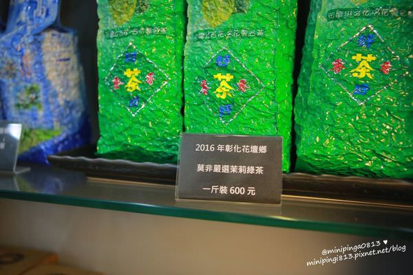 【飲料|台北永春】莫非茶米鋪-烏鐵茶水舖開分店?!四季春烏龍、玉露檸檬太銷魂!真正回甘的職人好茶