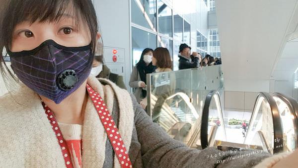 【2016一個人玩東京】超幸運的第一天-成田到東京-便宜快速新路線! ~下車2分鐘走到Sarabeth's~