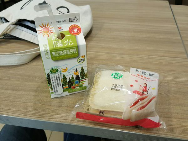 【小胖盈2016鏟肉計畫】4月份-一步錯,步步錯!