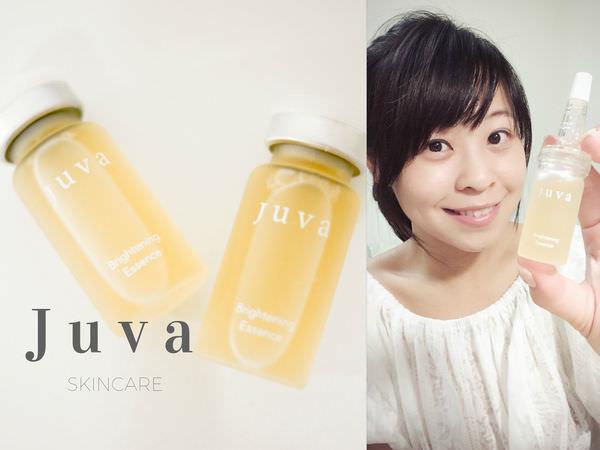 【保養】越簡單,越不簡單-Juva Skincare 馥華晶粹、亮澤晶露-真實心得分享