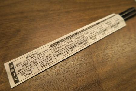 【Day1-日本關西自助行】道頓崛、心齋橋,太好吃太好買!