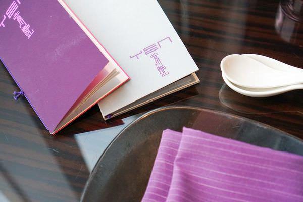 美食‧信義區|景色比餐點美味的W Hotel 紫艷中餐廳 YEN Chinese Restaurant