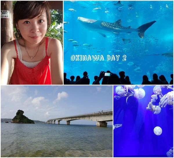 【2016沖繩自由行-Day1】說走就走之沖繩我來征服你啦~總行程分享~