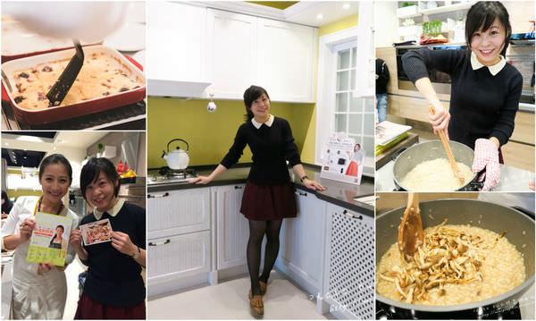 【假日走走】和軒軒一起做浪漫聖誕大餐!櫻花廚藝生活館廚藝教室 新竹北區-小廚娘的夢幻廚房~