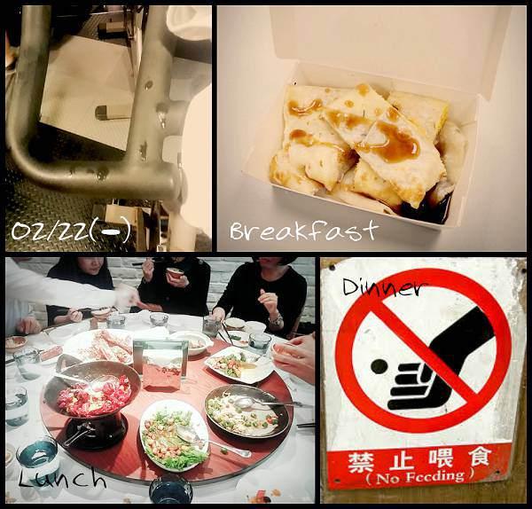 【小胖盈2016鏟肉計畫】第02週 (02/21-02/27)-第一週總是比較積極(2)
